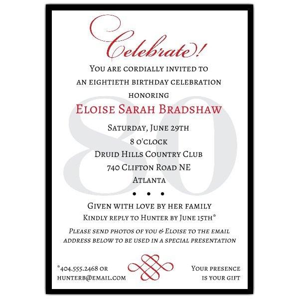 80th Birthday Invitation Wording  Classic 80th Birthday Celebrate Party Invitations