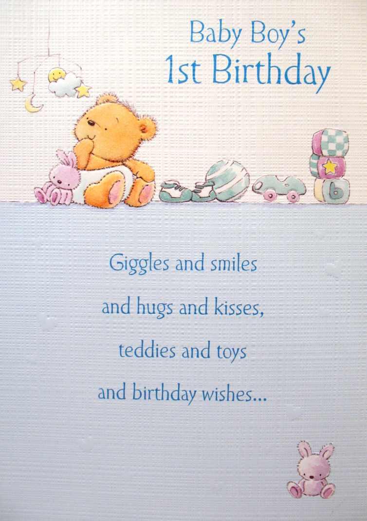 Baby Birthday Wishes  Birthday By Age