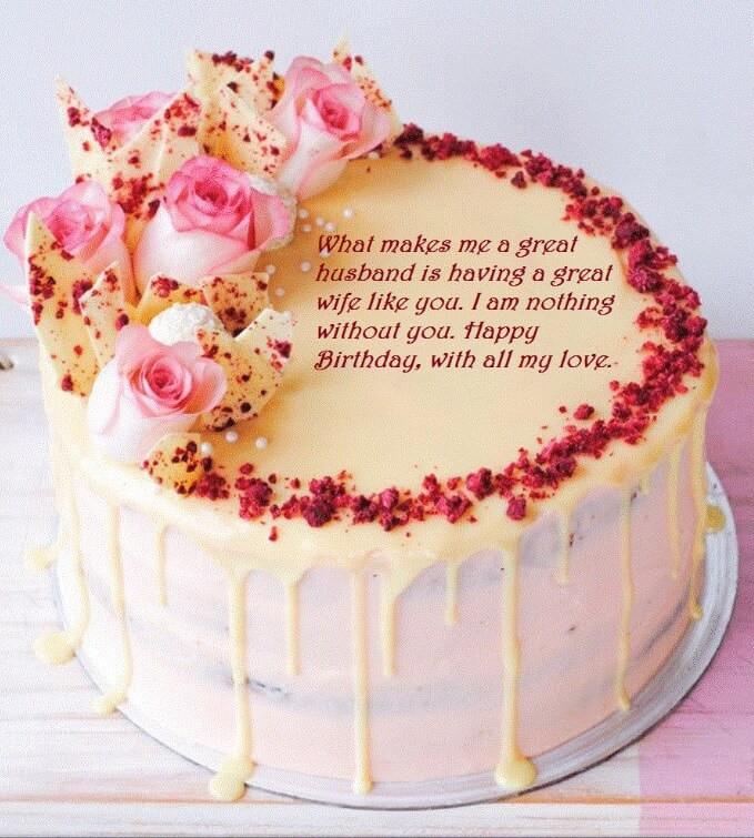 Birthday Cake Wishes  Birthday Cake Greeting For Wife