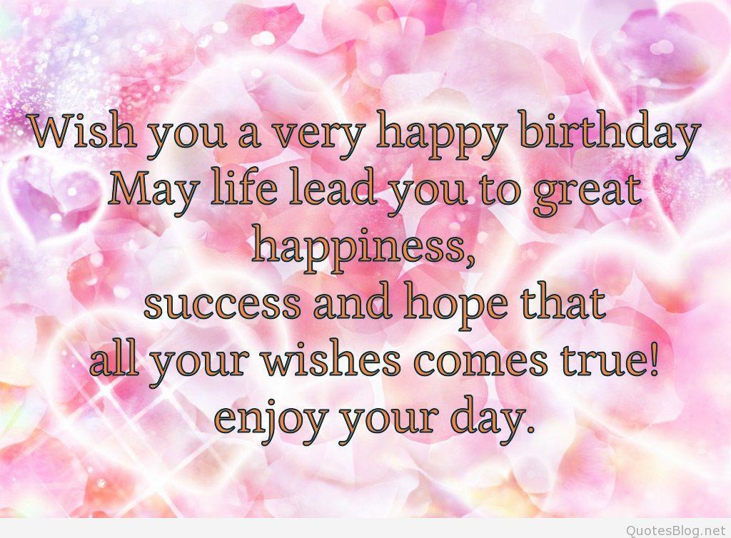 Birthday Wish Quotes  best birthday messages