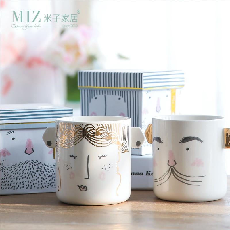 Funny Couples Gift Ideas  Miz 1 Piece Funny Coffee Mug Ceramic Mug with Gift Box