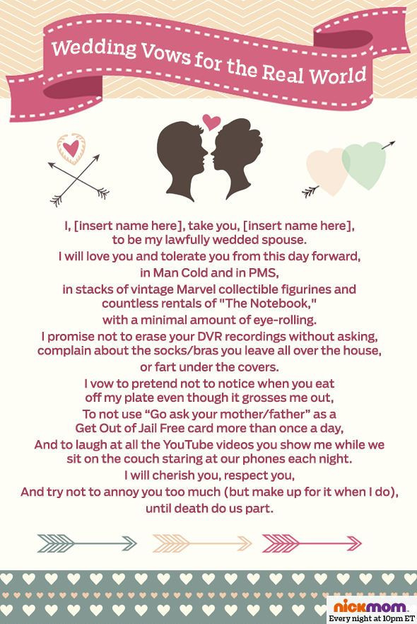 Funny Wedding Vows  15 Birthday Gift Ideas for Preschoolers of 2016