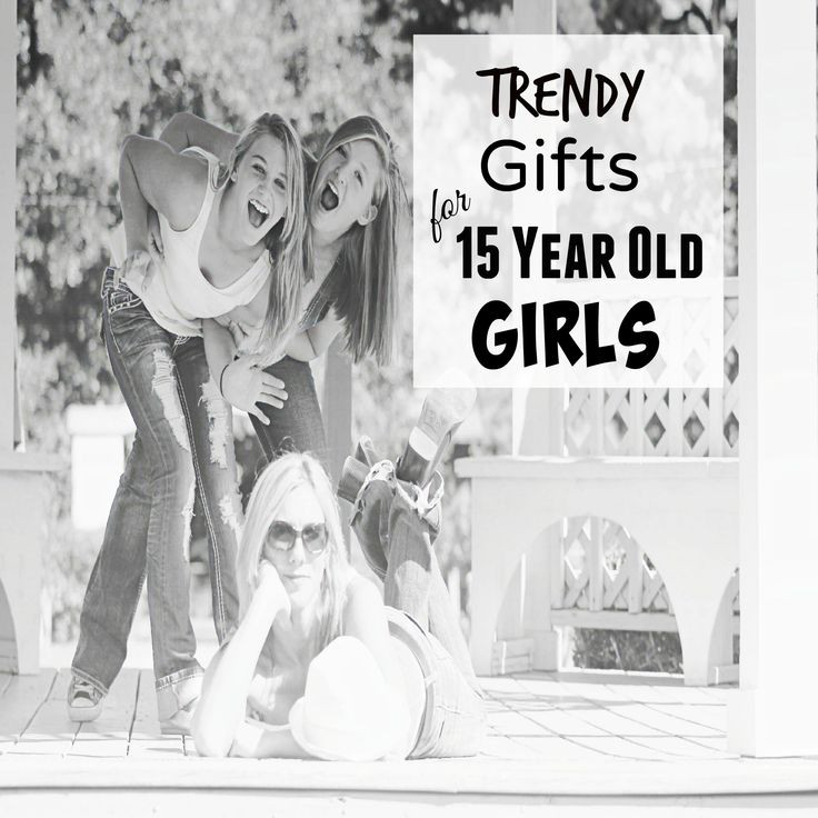 Gift Ideas For 15 Year Old Girls  Top Gifts for 15 Year Old Girls
