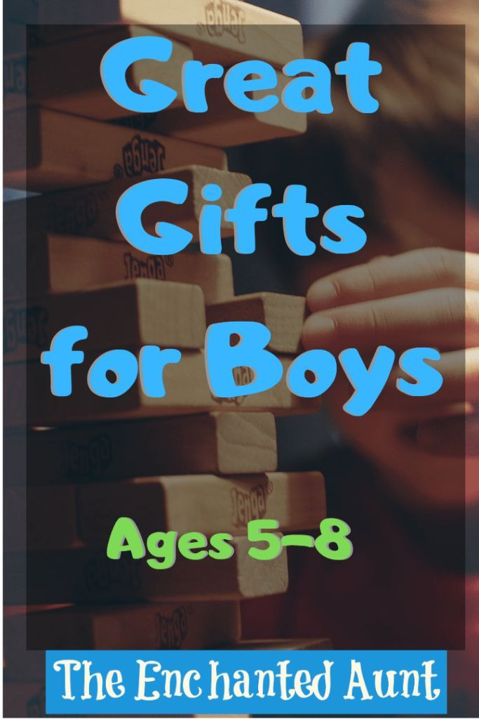 Gift Ideas For Boys Age 5  Great Gifts Ideas for Boys Ages 5 8