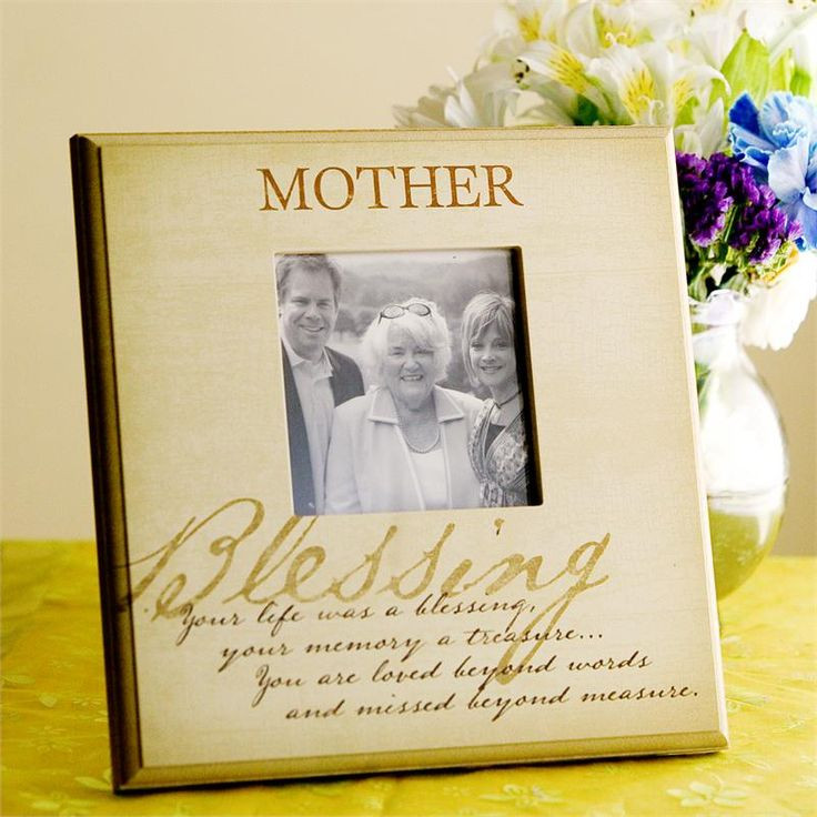 Gift Ideas For Death Of Mother  Sympathy Gifts Loss Mother