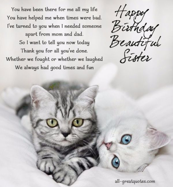 Happy Birthday Sister Poems Funny  106 Best Happy Birthday Wishes for Sister with My