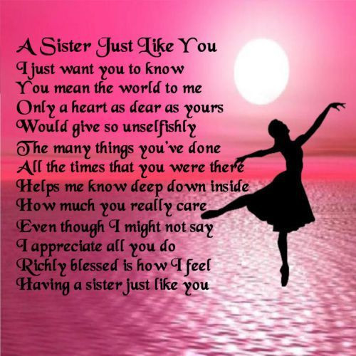Happy Birthday Sister Poems Funny  Sister Poems Poem Pile
