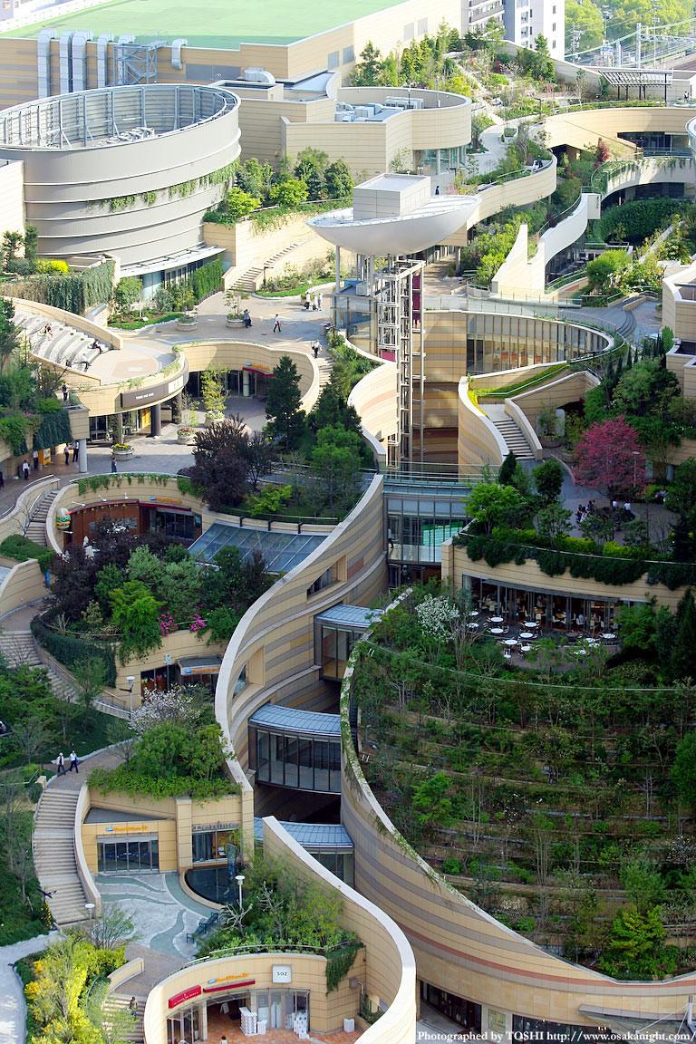 Landscape Architecture Design  Landscape architecture & urban design in Namba Parks