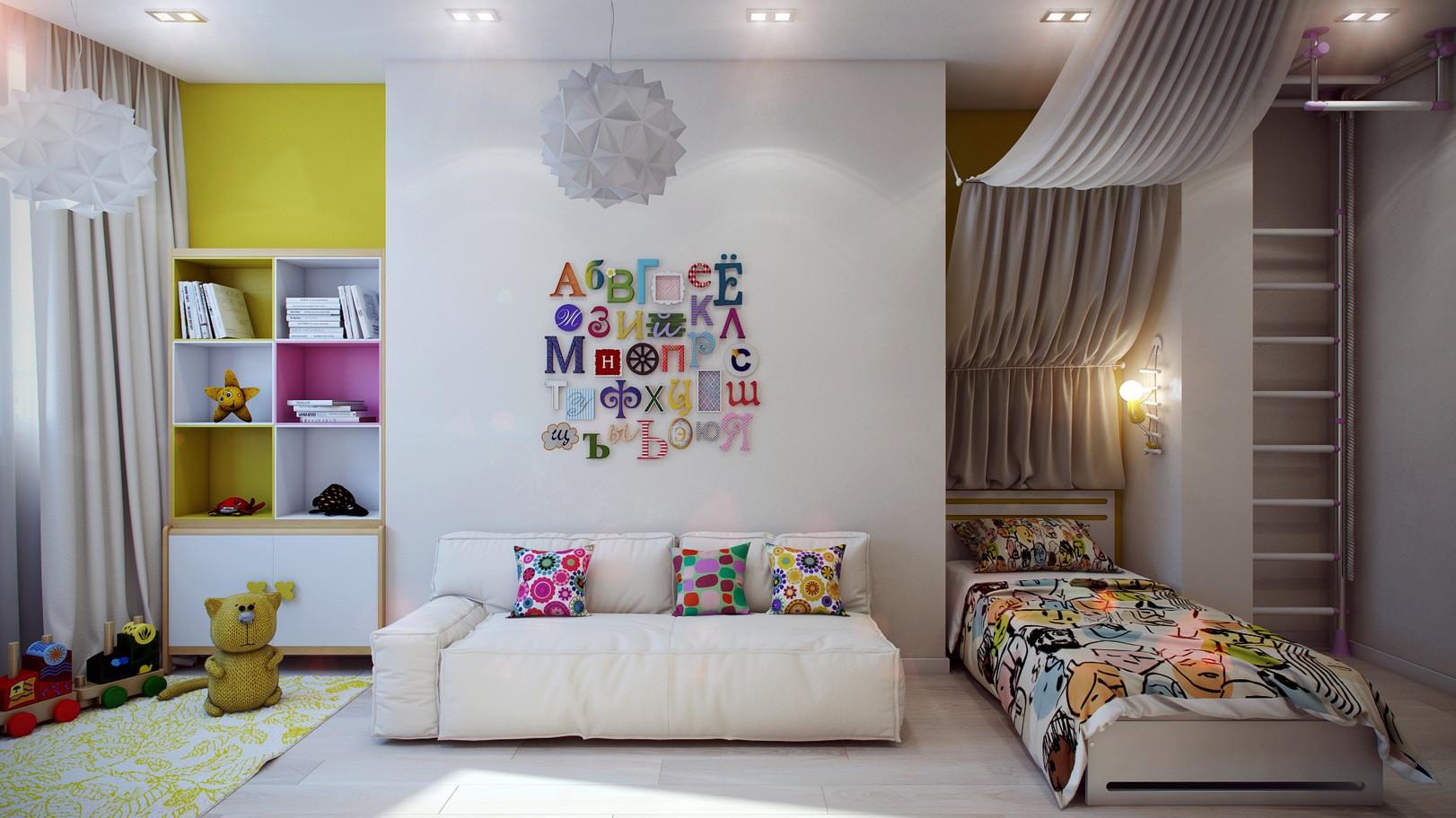 Modern Kids Decor  Modern kids decor
