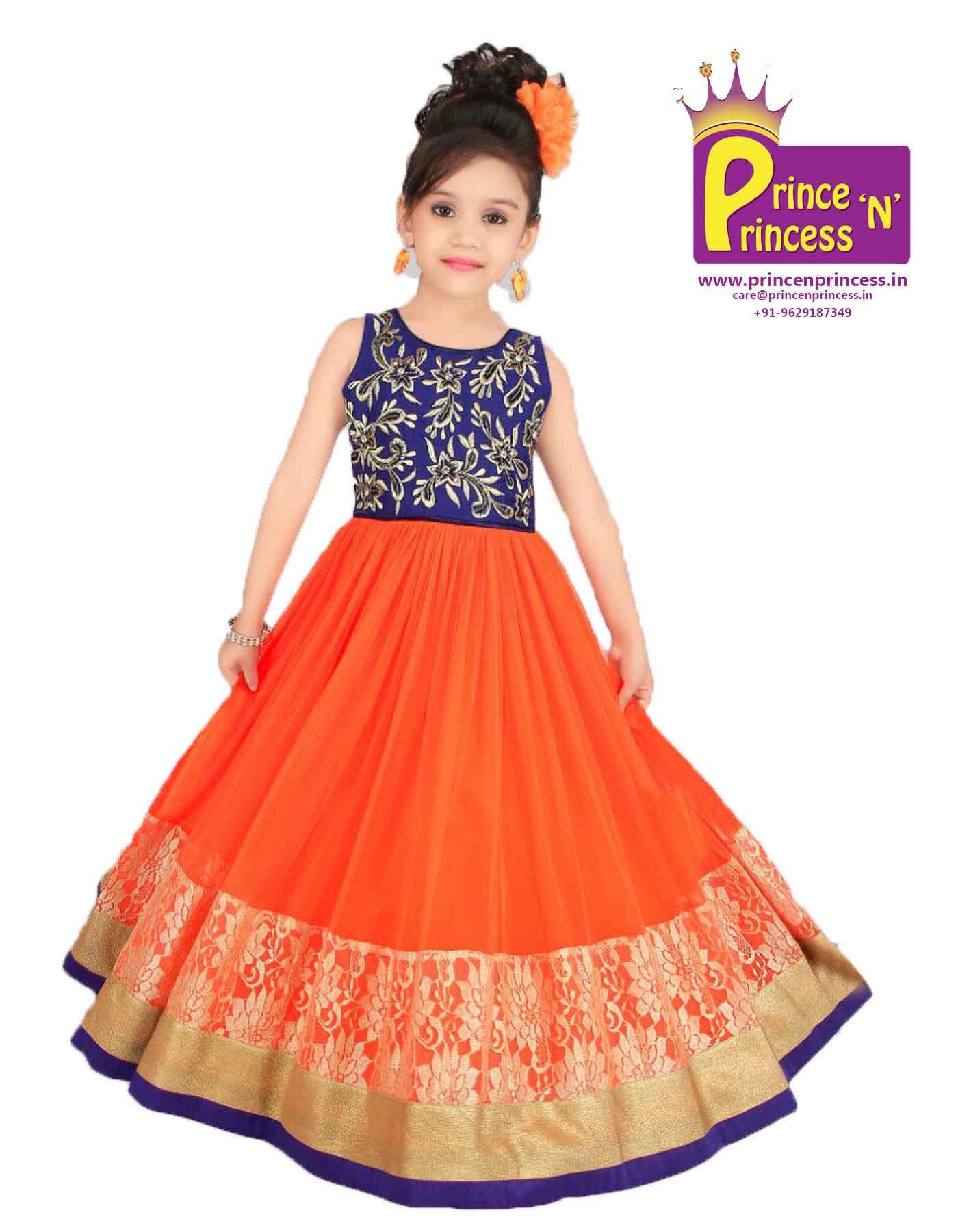 Party Wear For Kids  Kids Party Wear line – Prince N Princess