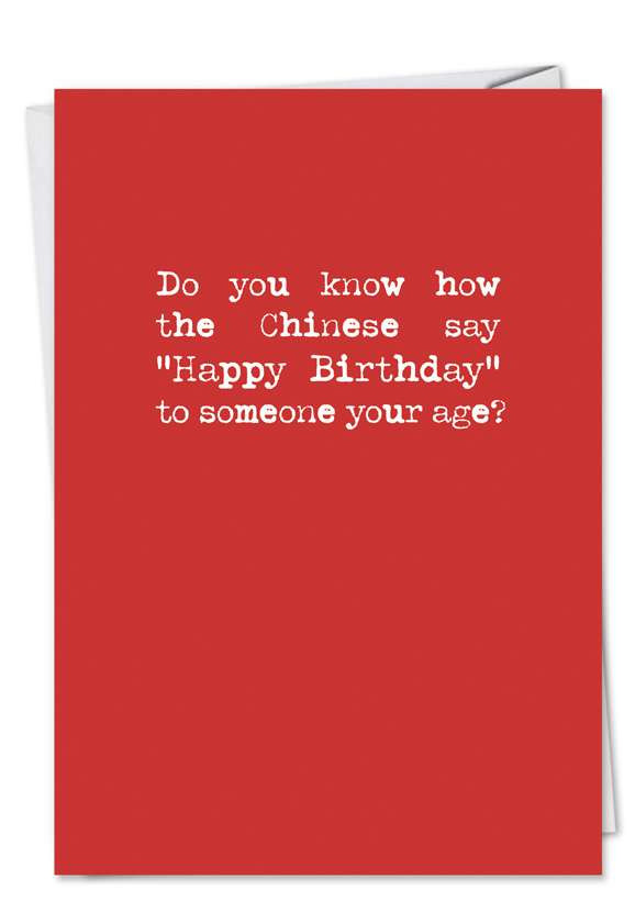 Text Message Birthday Cards  Happy Birthday in Chinese Funny Card – NobleWorks Cards
