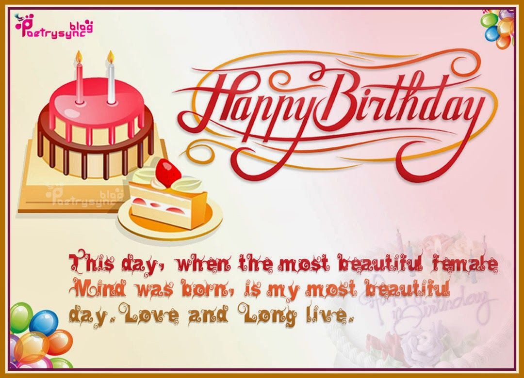 Text Message Birthday Cards  Birthday Text Message Picture Birthday Wishes Quote